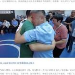 行方不明の息子を捜して24年 50万キロ以上をバイクで旅しついに見つけ出した父親(中国)<動画あり>
