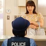 『ハコヅメ』被害者女性役で浜口京子が登場 視聴者びっくり「すごい筋肉」