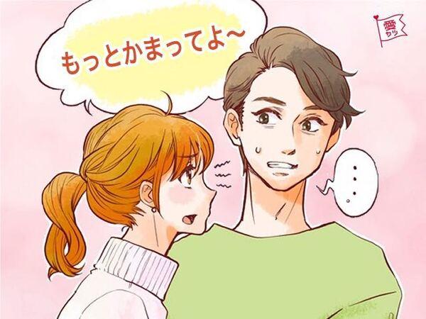 気づいてないだけ…彼氏が見せる「冷めたときに出すサイン」って?