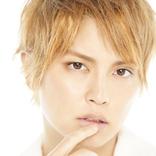 手越祐也、東名阪Zeppライブを9月に開催 イープラスにて抽選受付がスタート