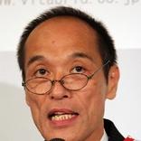東国原英夫 小林賢太郎氏に苦言 「ホロコーストのパロディは国際的に不味いだろう」