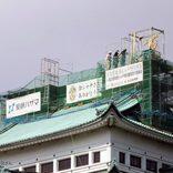 名古屋城「金のシャチホコ」がヘリで天守閣に復帰 見守った人たちの感想は…