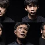 勝地涼&仲野太賀W主演、舞台『いのち知らず』発表 男性キャスト5人だけのサスペンス