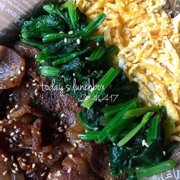 生姜焼き弁当の詰め方レシピ3