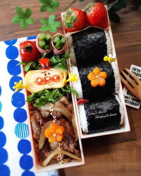 生姜焼き弁当の詰め方レシピ8