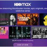 VPNサービスで「HBO Max」作品を一足早く楽しむ
