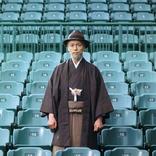 山崎育三郎 夏の甲子園のCMに登場 「栄冠は君に輝く」歌唱で球児にエール