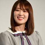 乃木坂46・高山一実、9月末で卒業&ラスト公演は東京ドーム「一緒に過ごせる時間を大切にしたい」