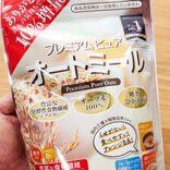 警視庁おすすめの「オートミールお好み焼き」 糖質オフで健康的なウマさ