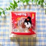 【ローソン×ロッテ】SNSで話題の「小梅ちゃんおにぎり」気になる実食レポ♡「恋の味」って何の味!?