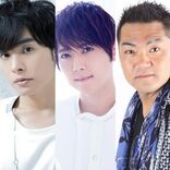 山下大輝、岡本信彦らヒロアカ声優陣が『ZIP!』で日替わりナレーション