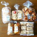 """【コストコ】の『パン』が美味すぎて危険!""""SNSで大人気""""絶対オススメの5品"""
