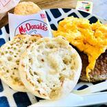 【朝マック】一度は食べて!「ビッグブレックファスト」が想像以上に最高だった♪【テイクアウト】