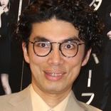 片桐仁出演予定のオンラインサイン会が当日中止 「協議の結果、現在の状況を考慮」