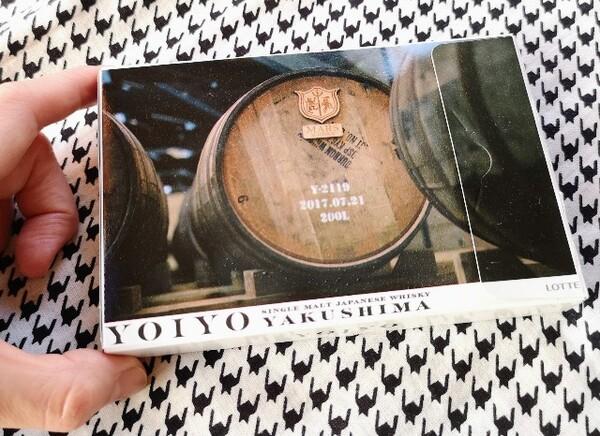 ロッテ・YOIYO〈YAKUSHIMA〉パッケージに2