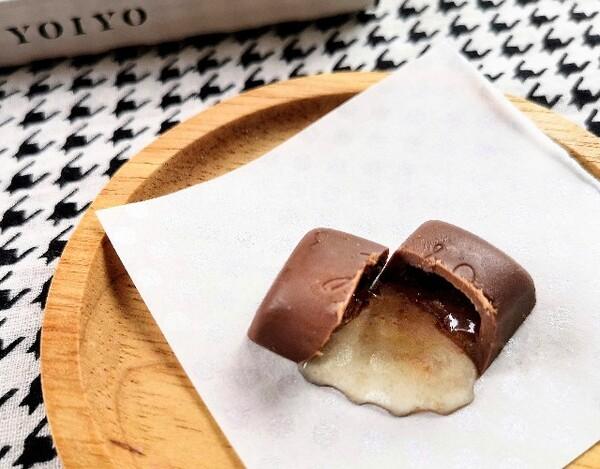 ロッテ・YOIYO〈YAKUSHIMA〉チョコレート中身1