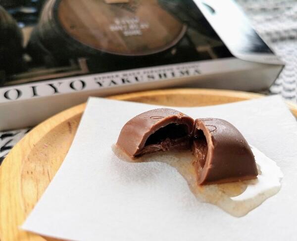 ロッテ・YOIYO〈YAKUSHIMA〉チョコレート中身2