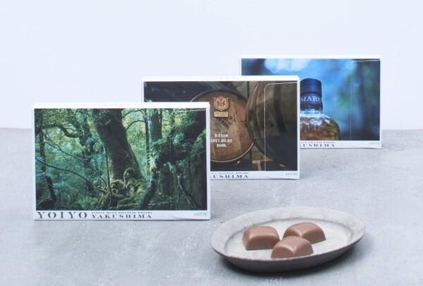 ロッテ・YOIYO〈YAKUSHIMA〉3種類のパッケージデザイン