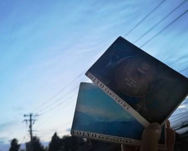 ロッテ・YOIYO〈YAKUSHIMA〉〈KOMAGATAKE〉と宵の空