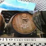 日本の酒とチョコレートで屋久島の旅を。コラボ第2弾「YOIYO〈YAKUSHIMA〉」実食ルポ【オンライン限定】