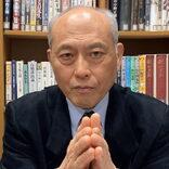 舛添要一氏、開会式演出チームの選任に疑問 「誰がどのように決めるのか」