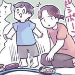 """【ゴハンキタ!】デリバリーでご飯を頼んだ親子から、配達員のお姉さんが受けた""""サプライズ""""とは? - 「優しい世界!」「癒やされる~!」とほっこり"""