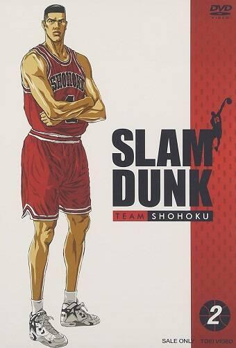SLAM DUNK VOL.2 [DVD]画像