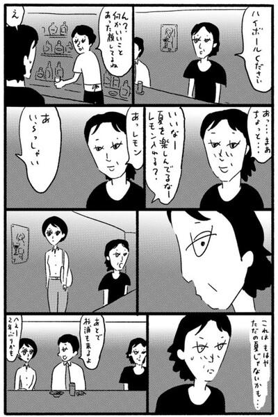 sub3.jpg