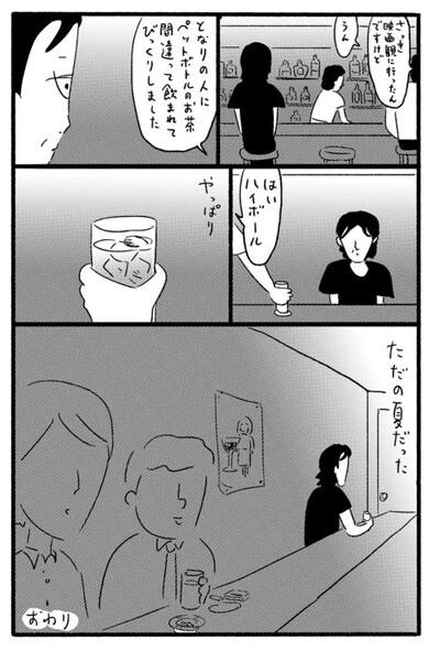 sub4.jpg