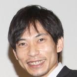 インパルス板倉 小林賢太郎氏解任に疑問「五輪だから?」「全コントに問題がないか調べて…」