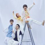フレンズ、セカンドフルアルバム『SOLAR』収録の「東京今夜」を先行配信 同日にミュージックビデオも公開