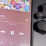 Apple Music、Androidスマホでも空間オーディオ/ロスレス再生が可能に