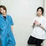 北村諒×松井勇歩 舞台『憂国のモリアーティ』case 2インタビュー「シャーロックとジョンは二人で一つ」