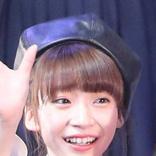 NGT48・荻野由佳が卒業を発表「本当に幸せでした 夢みたい」