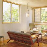 最新・高機能窓アイテムを紹介。窓の断熱性能を上げて心地よい暮らしを