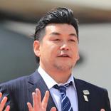 サンド富澤、開会式直前NHK番組でブラックジョーク「炎上の炎が…」
