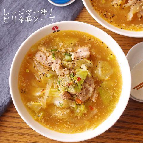 辛豚スープ