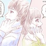 声聞けてうれしい♡気になるカレとの距離がグッと近づく【LINE電話術4選】