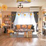 『逃げ恥』みくり&平匡の部屋を再現したレンタルスペースが大人気。そっくり!