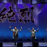 <純烈物語>恩人・前川清と迎えた座長公演千穐楽は笑いあり、アドリブあり、そして……<第106回>