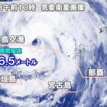 台風6号 沖縄は吹き返しの暴風に厳重警戒 久米島空港で36.5メートル観測