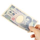1,000円の最高の使い方ってなに? - 「1,000円デート」などユニークな回答も