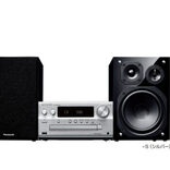パナソニックから高音質小型オーディオシステム さまざまな音源に対応