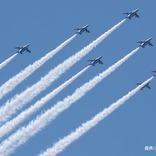 【動画あり】ブルーインパルスが青空に『五輪』を描く 素晴らしい技術に「かっこよすぎる!」