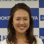TBS高畑百合子アナ、妊娠6カ月を発表「高齢出産なので不安は尽きないけど」8月いっぱいで産休へ