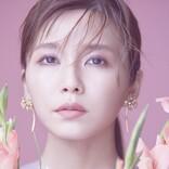 宇野実彩子2年ぶりの最新ソロツアー放送「特別なライブです」