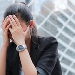職場に疲れた… ブラック企業じゃないけど会社が苦痛すぎて辞めた理由