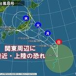 台風8号 来週27日ごろ 関東など本州直撃の恐れ なぜ西よりへ進む?