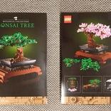 植物を育てるのは大変だと思っているみなさん。まずは「LEGOブロック」の盆栽から初めてみるのはどうでしょう|マイ定番スタイル