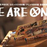 ワンピース×蜷川実花×RADWIMPS 超豪華映像企画発表!